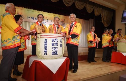 沖縄観光の発展願い鏡開き OCVB新春の集い