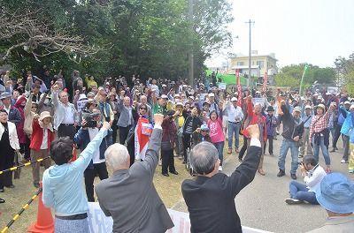 無罪求め声上げる 山城さん公判前に市民300人が集会