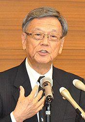 沖縄の米軍基地面積、東京都心に匹敵 翁長知事、講演で指摘