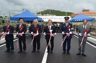 与那原町に「くじら橋」開通 マリンタウン東浜地区への利便性向上