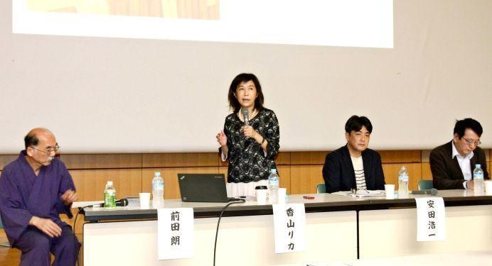 香山リカさん「ファシズム完成の第一歩」 東京で「沖縄ヘイト」シンポ