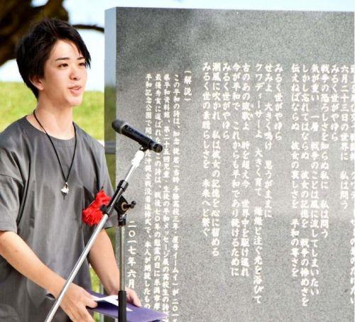 知念捷さん「平和の詩」が記念碑に 「みるく世がやゆら」