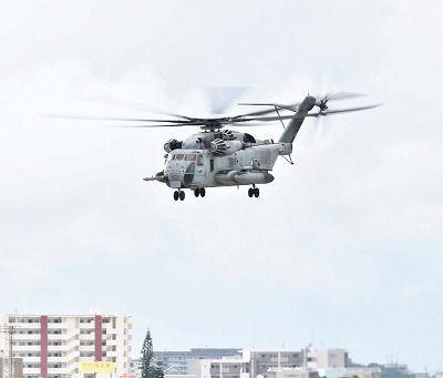 沖縄防衛局「誠に遺憾」 CH53E飛行再開に