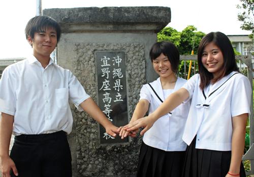 宜野座高等学校制服画像