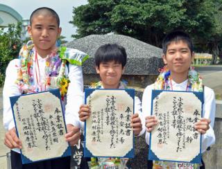 【沖縄】世界で一つ卒業証書 伝統工芸品・宮古上布の原材料、苧麻(ちょま)で児童手作り/宮古島