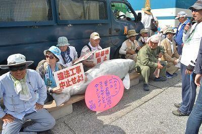 沖縄2紙「今日は辺野古の座り込みにジュゴンの『への子』が参加してます^^」→「機動隊に排除されました」