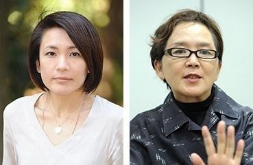 北原みのりさん、山城紀子さん講演会 「性と国家テーマ」 来月19日、てぃるるで